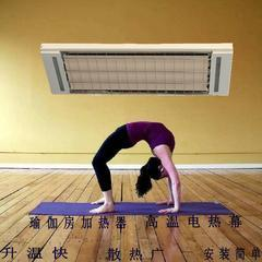 高溫瑜伽房加熱器 瑜伽房商用吊頂采暖設備SRJF-X-6