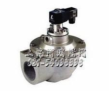DMF-Z电磁脉冲阀不锈钢电磁阀焊接电磁阀螺纹电磁阀美标电磁阀先导式电磁阀上海电磁阀