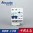 小型漏电断路器  DZ47型漏电断路器  漏电断路器价格