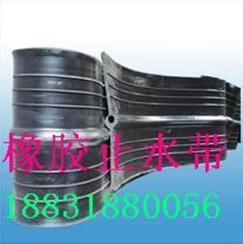 变形缝用中埋式橡胶止水带质优价廉