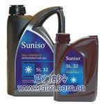 太阳SL32/SL68合成冷冻油