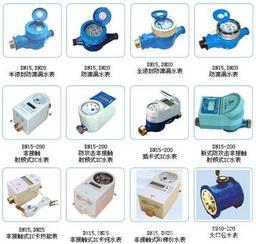 最新西宁插卡水表信息高级西宁插卡水表