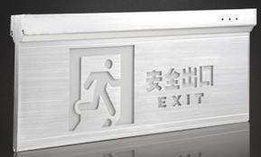 智能疏散系统工控机HTZS立柜式应急照明控制器