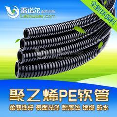 波纹管,塑料浪管,穿线专用,线缆保护管,PE管