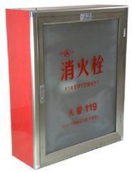 800*650*240 消防箱 消火栓箱