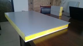 200厚岩棉复合板
