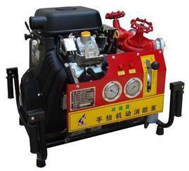 JBQ8.2/16.0手抬消防泵 90m扬程手抬泵