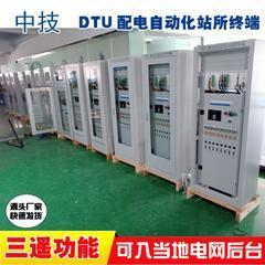 配网自动化智能终端产品ftu/dtu 配电自动化终端DTU