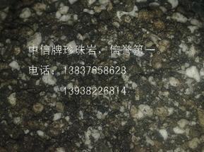 沥青珍珠岩保温板