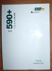 590直流调速器