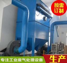 惠州同泰环保科技公司全年承接废气处理工程