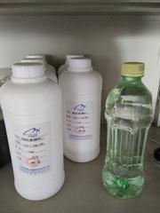 沈阳硅烷浸渍剂