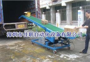 升降型装车机,液压升降装卸货输送机