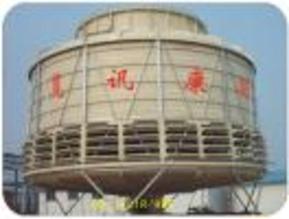 览讯-康明圆形逆流冷却塔
