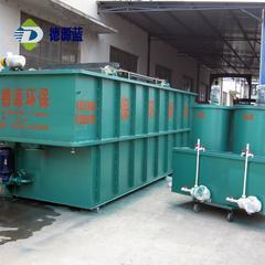 金属制品污水处理设备