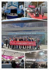   21年德国木工机械展,汉诺威木材加工机械展LIGNA,欧洲木工展