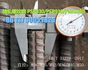 供应M25精轧螺纹钢螺母M25精扎螺纹钢螺母锚具