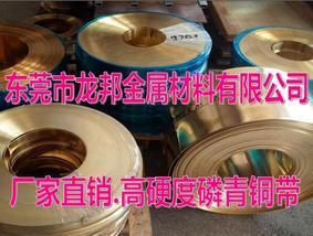 C5102深冲压磷铜片