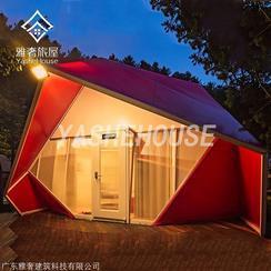 多边形菱角创意帐篷酒店篷房