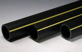 HDPE燃气管(20mm--800mm)