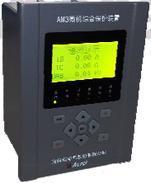 AM3微机保护装置
