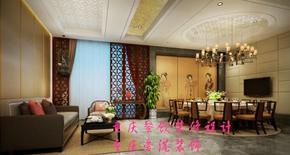 重庆餐厅装修设计、爱港装饰