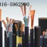 电缆PUYVR 1×2×7/0.52