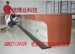 毫州上海市北信博业(BX-1)机房办公桌价格指挥中心操作台价格