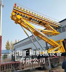 高空压瓦机A举升18.5米高空压瓦机升降平台