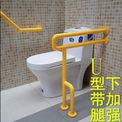 卫生间靠墙扶手A养老院卫生间靠墙扶手A卫生间靠墙扶手厂家直销