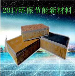 聚氨酯保温装饰一体板楼堂会所外墙专用