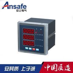 多功能电力仪表 多功能电力仪表生产厂家