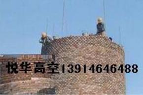 广东烟囱新建公司【砖烟囱新建,水泥烟囱新建,砼烟囱新建】