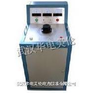 大电流发生器(SLQ—82)
