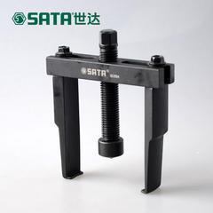 陕西世达工具代理汽保正时皮带盘拆卸拉马张距可调40-90mm