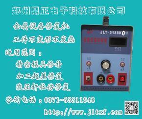 厂家直销工模具修补机,金属设备修复机