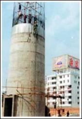 120米砼烟囱移模施工