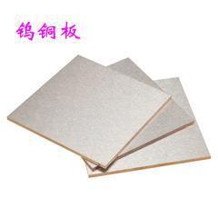 W70钨铜板 T2紫铜板折弯V型 黄铜板59铜