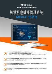 智慧物联网有线行动网关AG-300P