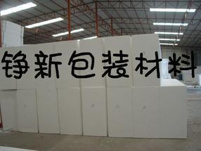厦门EPS泡沫板、EPS保温板、EPS保丽龙、泡沫板、保温板、保丽龙厂