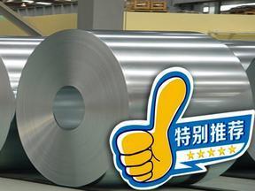 厂家直销镀铝锌燕赵蓝天板业镀铝锌耐用