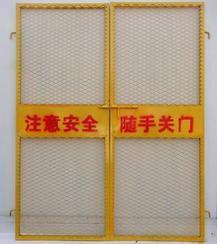 楼层防护门SK01
