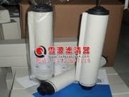 971431120莱宝真空泵排气过滤器