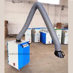 移动式焊烟净化器河北厂家1.1kw单臂焊烟机价格