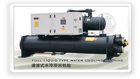 供应满液式水冷冷水机组
