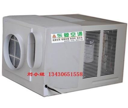 供应电梯专用空调