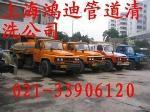 上海闵行区鲁汇镇雨水管道清洗-13601795489