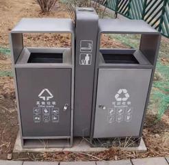 北京分类垃圾桶