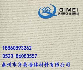 厂家直销广西柳州软瓷 齐美生态柔性岩石优质柔性面砖性价比高AA级防火建材