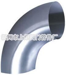 厂家直销卫生级不锈钢弯头 90度镜面抛光弯管